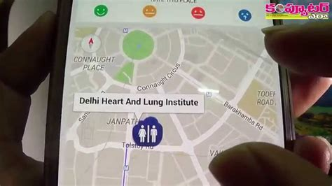 How To Find Near You How To Find Toilets Near You With Android App Computer Era