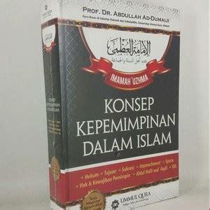 Buku Lengkap Pendidikan Anak Dalam Islam A5rf buku konsep kepemimpinan dalam islam