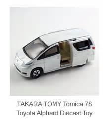 Tomica No 112 Takara Tomy Mobil Subaru Forester takara tomy tomica 112 subaru forester diecast car 1