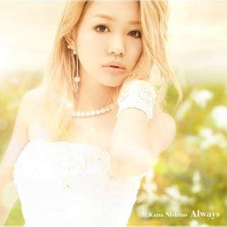 kana nishino motto full version kana nishino 西野カナ always album download mp3