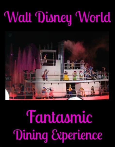 fantasmic seating disney world dining fantasmic dining experience