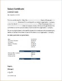 salary cover letter exle sle letter for salary certificate bank loan cover