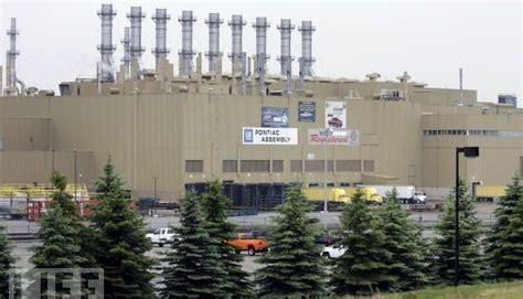 michigan pontiac quot gm quot to sell pontiac mi assembly plant gm authority