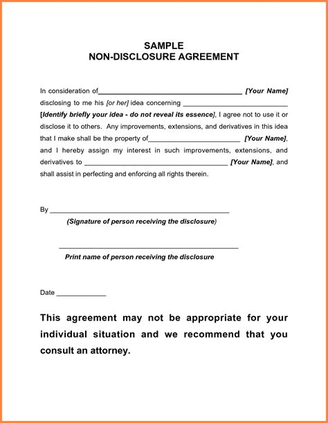 sample confidentiality agreement template purchase