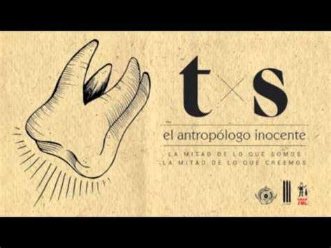 el antropologo inocente trono de sangre el antrop 243 logo inocente youtube