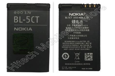 Batre Vizz Nokia Bl 5ct bl 5ct replacement battery for nokia c6 01 c5 c3 01 6303 6303i