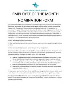 Nomination Letter Template Best Photos Of Employee Recognition Nomination Letter