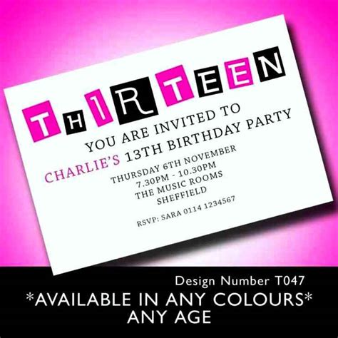 13th birthday party invitation templates template