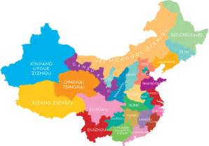 China Outline Map With Cities by Pakistan Map Outline Cliparts Co