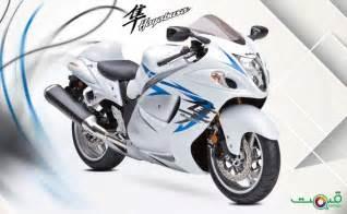 Suzuki Motorbike Price In Pakistan Suzuki Hayabusa Price And Pictures In Pakistan 2017