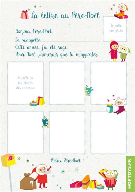 Modèle De Lettre Au Père Noel Hop Toys Solutions Pour Enfants Exceptionnels