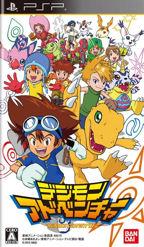 theme psp digimon digimon adventure psp iso download portalroms com