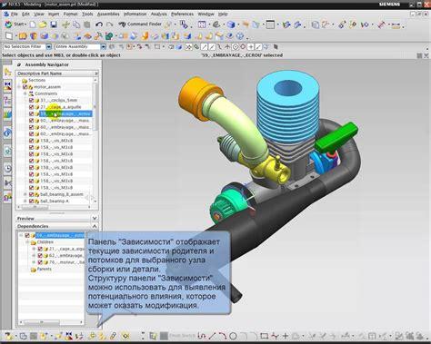 design engineer ug nx learning nx unigraphics tutorial 8 part navigator