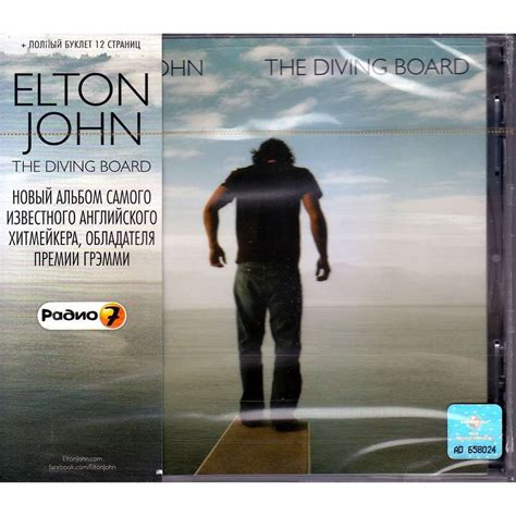 Cd Elton The Diving Board Elton The Diving Board Records Lps Vinyl And Cds