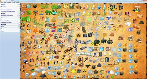 doodle god combinations palm tree скачать игру алхимик на компьютер fullpcgame ru