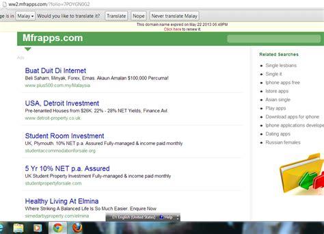 Mba Domain Name by Azbisha Tak Boleh Buka Quot Domain Name Expired Quot