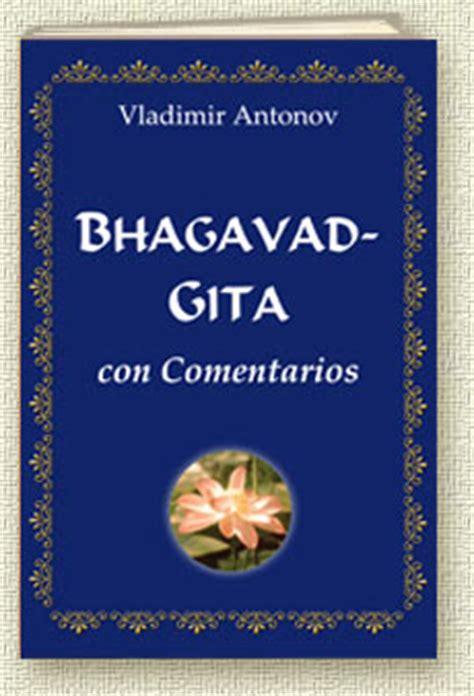 libro the bhagavad gita penguin libro bhagavad gita con comentarios