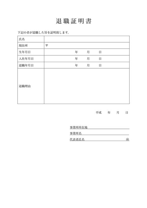 journal templates for pages mac journal template for pages journal template literacy