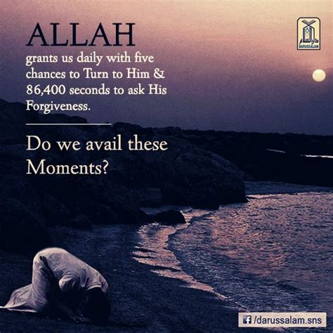 wise words quotation inspirations allah grants  daily   chances  turn