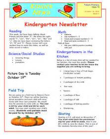 kindergarten newsletter template mrs carr s class week of october 18th 22nd kindergarten