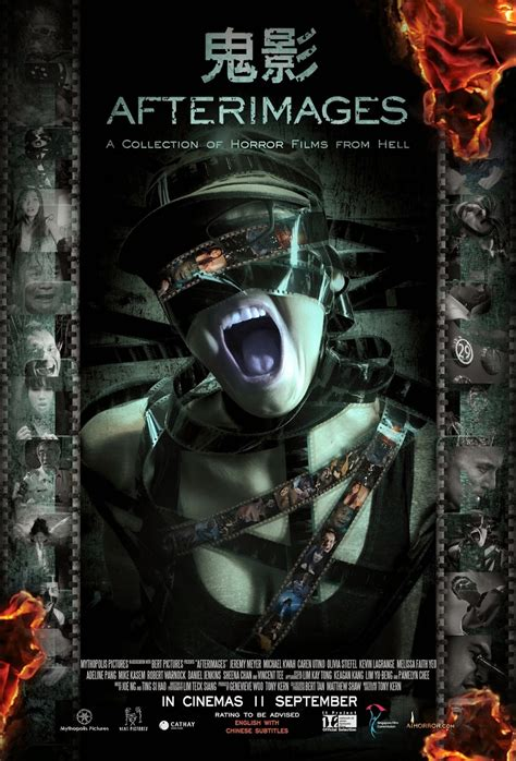 film ghost day afterimages 鬼影 movie review by tiffanyyong com