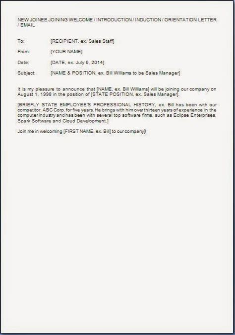New Employee Announcement Email Sle Citehrblog Email Template To Announce Your New Hire