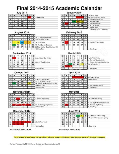 Charleston County School District Calendar Academic Calendar Wando High School Mt Pleasant Sc