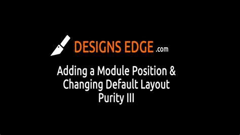 yii2 change layout in module joomla tutorial purity iii add module position change