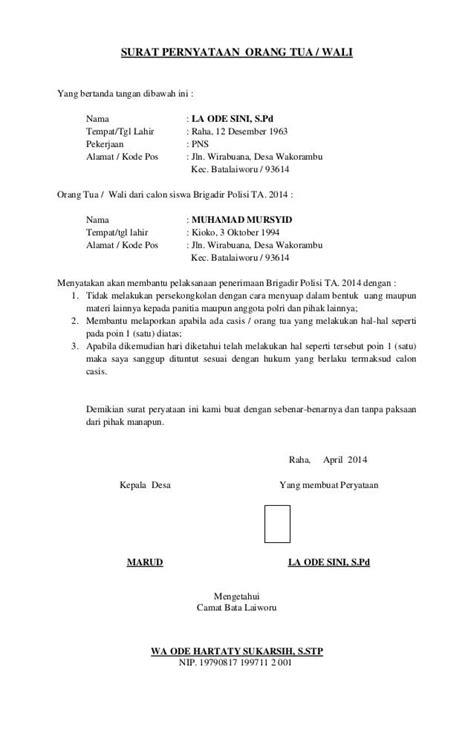 format surat pernyataan tidak masuk dalam daftar hitam 15 contoh surat pernyataan dengan penulisan yang sopan