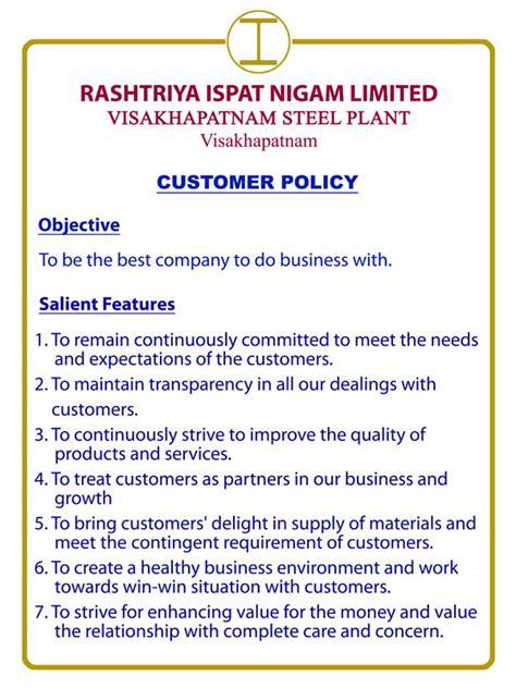 customer policy