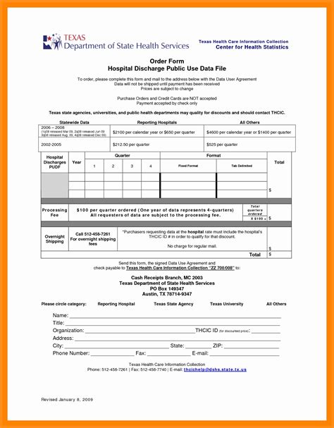 7 8 Fake Discharge Papers From The Hospital Symbiosisartscience Org Hospital Discharge Template Free
