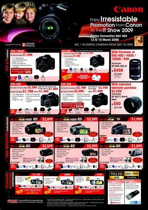 canon price list canon dslr camcorders it show 2009 price list