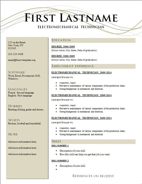 best resume templates resumes free resume templates 2015 and best words