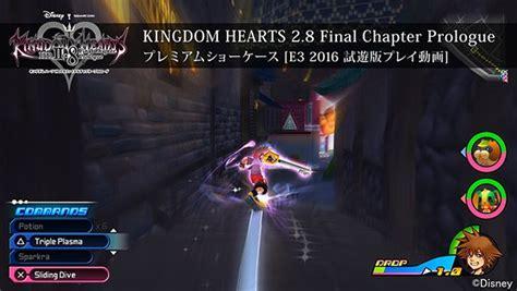 Kingdom Hearts Hd 2 8 Chapter Prologue Ps4 kingdom hearts hd 2 8 chapter prologue e3 2016 gameplay trailer otaku tale