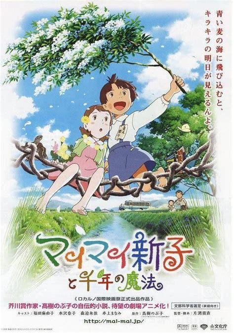 Mai Mai Miracle Eng Sub Mai Mai Miracle Asianwiki