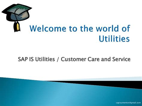 sap utilities tutorial sap isu training