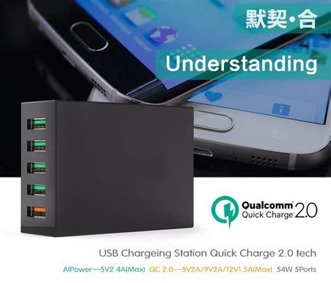 Jual Aukey 54w Qc2 0 Fast Rapid Usb Desktop Mobile Wall Charger 5 Port 2 jual gadget usb charger 5 port dilengkapi charger mengisi baterai gadget jadi lebih cepat