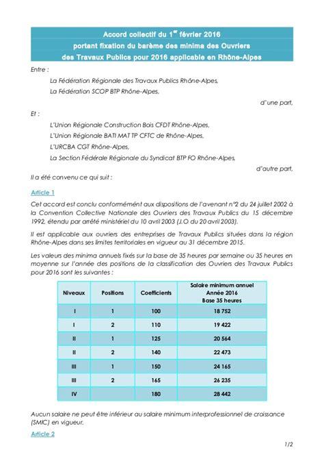 salaire minima fntp 2016 salaire minima btp 2016 salaires les minima 2017 pour