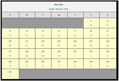 S Calendar 2015 Islamic Calendar 2015 Hijri Calendar 2015 Farameen Library