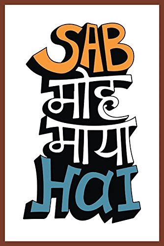 posters for rooms list of all paintings prints flipkart snapdeal jabong myntra deals and offers