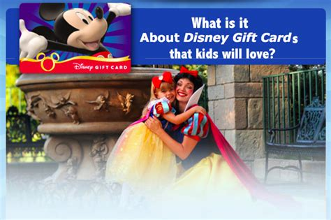 Where To Buy A Disney Gift Card - going to disney got kids get em gift cards disney s cheapskate princess