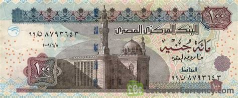 egyptian pounds sphinx exchange   cash