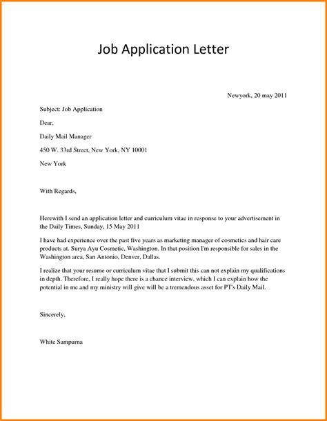 write mail job application resume