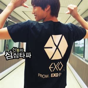 design baju exo 228 fakta park chanyeol chanyeol ate my brain