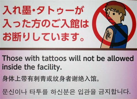 onsen tattoo rules all in the family going places with tattoos gaijinpot
