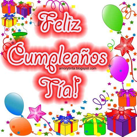 imagenes de feliz cumpleaños una tia amor y tinta imagenes para felicitar a mi t 237 a en su