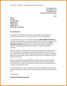 Covering Letter For A Vacancy 10 sle of application letter for vacancy pdf