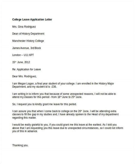 college application letter templates word