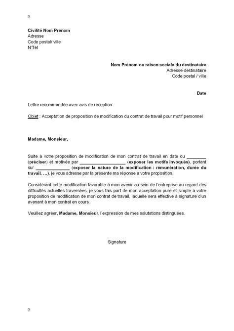 Exemple De Lettre De Motivation Pour Emploi En Boulangerie lettre de motivation pour contrat davenir