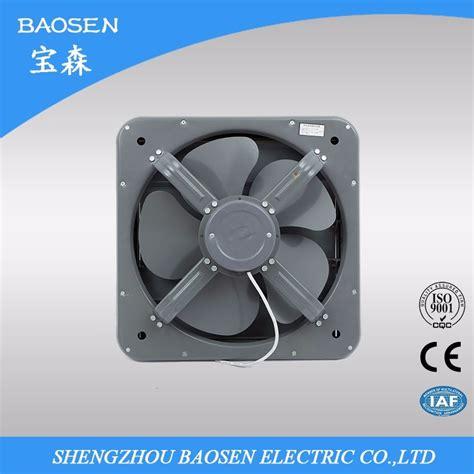 2000 cfm exhaust fan high efficiency ac 220v centrifugal 2000 cfm exhaust fan